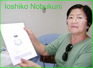 Dna. Ioshiko Nobukuni